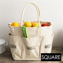 VegieBAG SQUARE/ベジバッグ