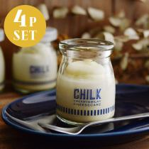 チルク4個BOX/CHILK/cafe The SUN LIVES HERE【送料無料】