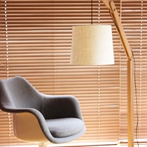 フロアライト SWING FLOOR LAMP by SOLID WOOD (30%OFF)【送料無料】