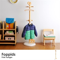 Foppids ポールハンガー/フォピッズ【送料無料】