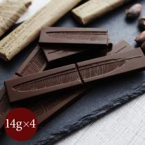 twenty-four blackbirds chocolate チョコレートバー 14g×4個セット