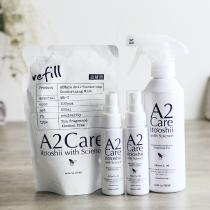 A2Care 除菌消臭剤 スターターセット/エーツーケア (25%OFF)