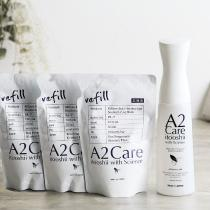A2Care 除菌消臭剤 リピーターセット/エーツーケア (23%OFF)