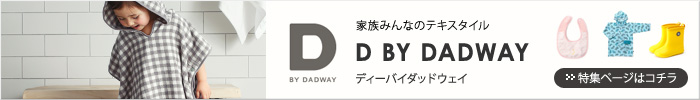 D BY DADWAY