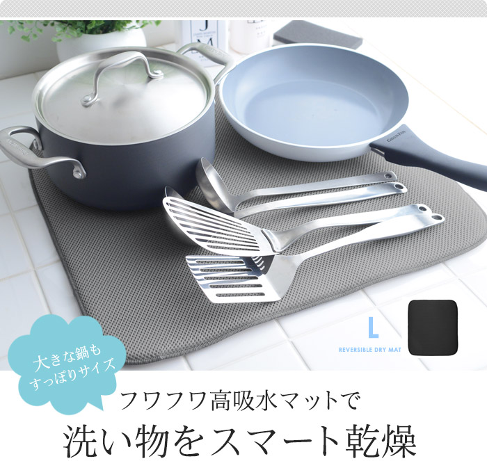 InterDesign 水切りキッチンマット L | アンジェ web shop(本店)