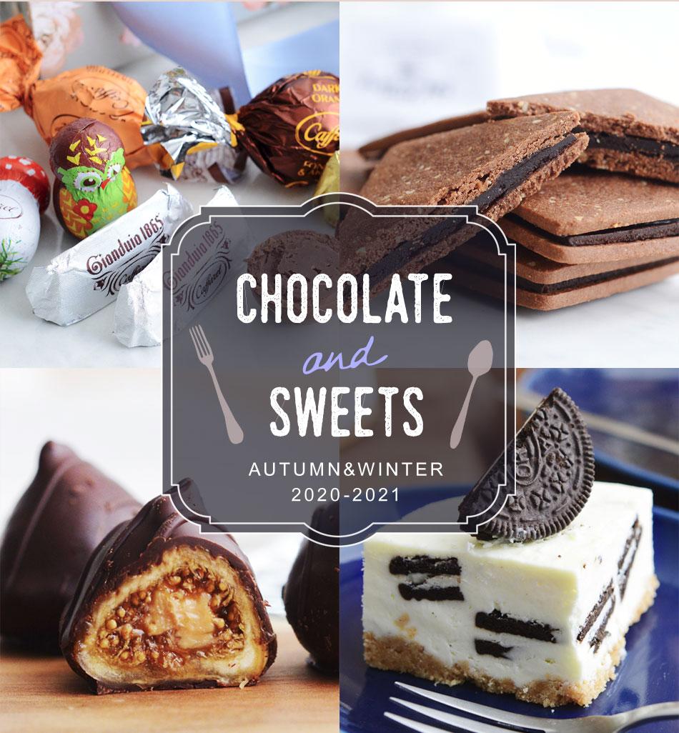 スイーツ チョコレート